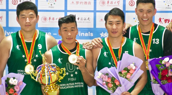 Chinese Culture and Mon-Altius Physical win 3x3 FISU World University League 2017