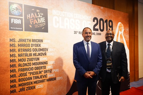 Hall of Fame 2019 Beijing