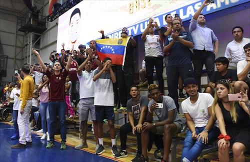 Guaros Fans