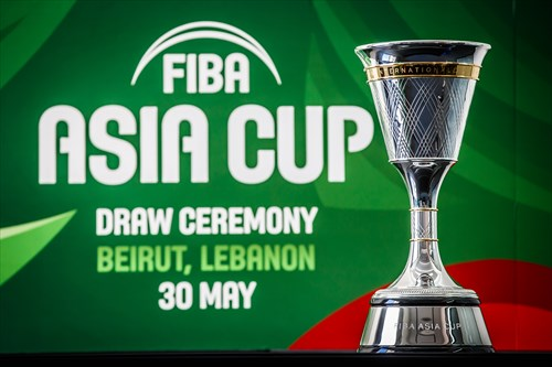 The new FIBA Asia Cup trophy