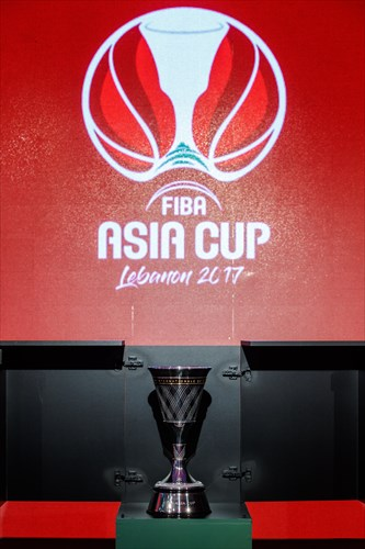 FIBA Asia Cup 2017 Trophy