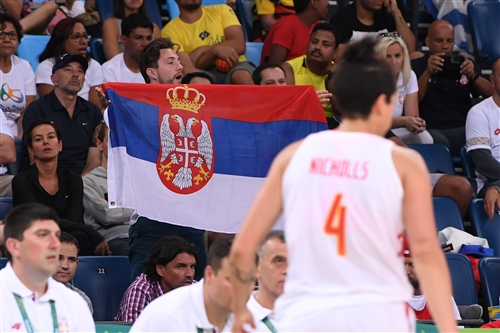 Serba Fans
