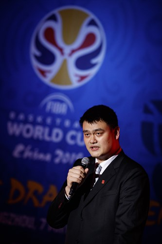 World Cup 2019 Qualifiers Draw  - Yao Ming
