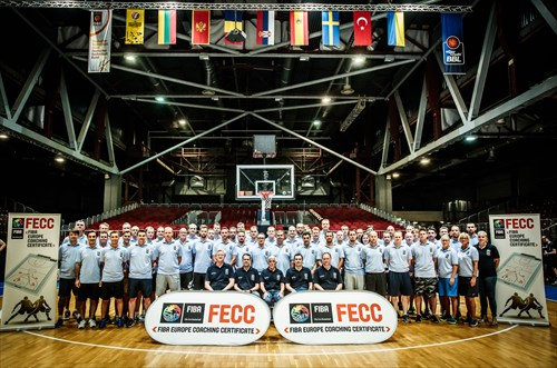 FIBA_U20_ISL-GER_2016_180718_VP