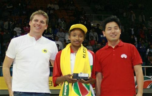 Fair Play trophy (Madagascar)