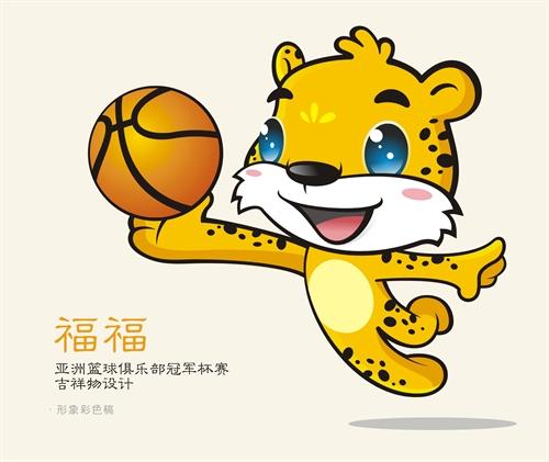 FIBA Asia Champions Cup 2016 Official Mascot