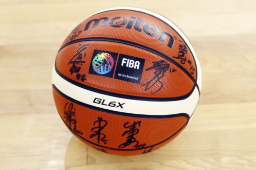 Official ball signed by China