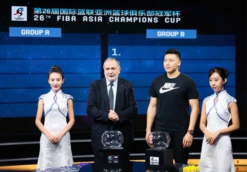 FIBA Asia Champions Cup Draw Ceremony