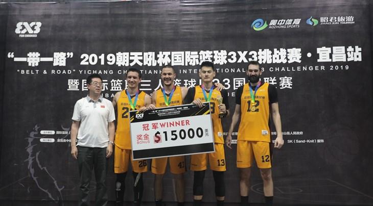 Liman win Yichang 3x3 Challenger