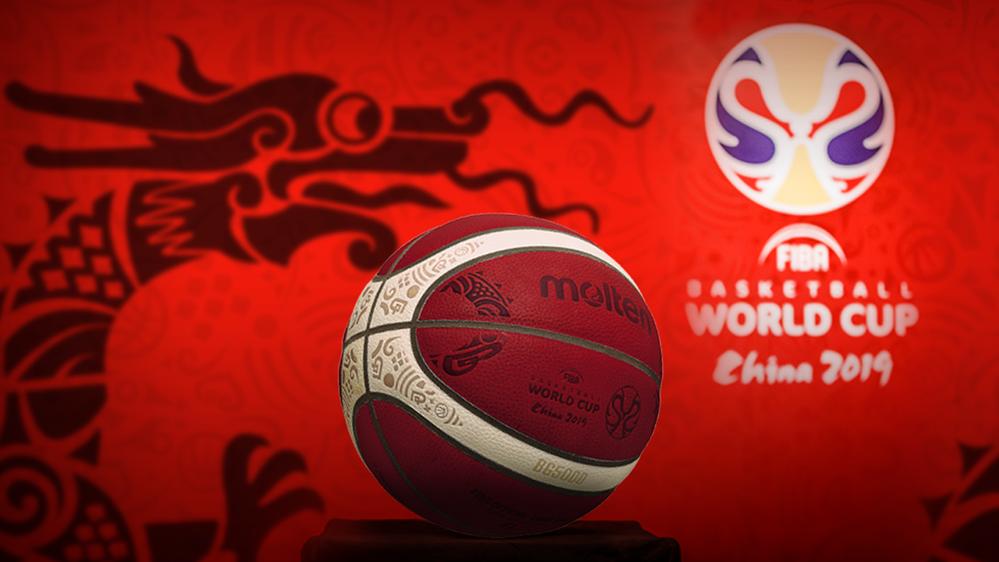 Official Ball - FIBA バスケットボール ワールドカップ 2019 - FIBA ...