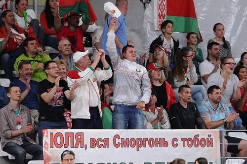 Fans (Belarus)