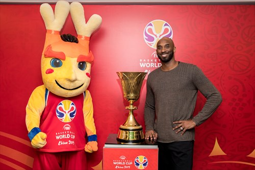 Kobe Bryant at the #FIBAWC Draw in Shenzhen, China