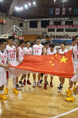Team China (CHN)