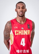 Profile image of Darius Anthony ADAMS