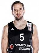 Headshot of Muratcan Güler