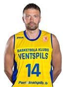 Headshot of Kristaps Janicenoks