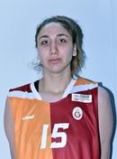 Headshot of Inci Guclu