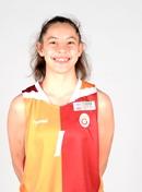 Headshot of Eda Sahin