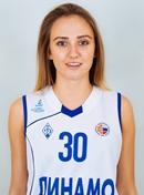 Headshot of Veronika Gorbatyuk