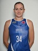Headshot of Viktoria Mircheva