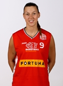 Headshot of Lenka Bartakova