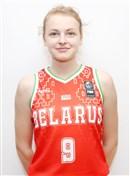 Headshot of Katsiaryna Rybalka