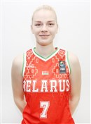 Headshot of Palina Zelinskaya