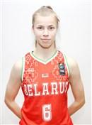 Headshot of Maryia Adashchyk