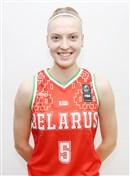 Headshot of Natallia Harbachova