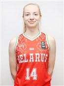 Headshot of Aliaksandra Shauchenka