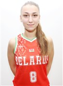 Headshot of Sabira Ahayeva