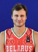 Headshot of Dzmitry Paliashchuk