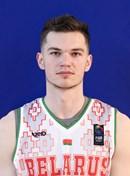 Headshot of Maksim Salash