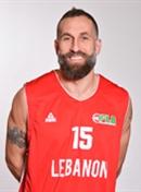 Headshot of Fadi El Khatib