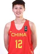 Headshot of Yu Tang