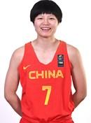 Headshot of Shuangyan Tan