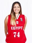 Headshot of Ganna Marouf
