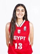 Headshot of Nadine Rehan