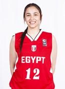 Headshot of Rana Abdelfattah
