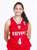 Headshot of Meral Abdelgawad
