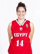 Headshot of Raneem Elbarky