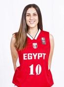 Headshot of Hana Ghonim
