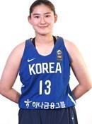 Headshot of Min Jung Kim