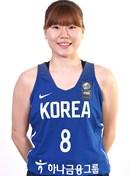 Headshot of Yunjeong Na