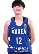 Headshot of Nayeon Kim