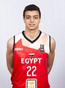 Headshot of Omar Hany Hamza M. Elsheikh
