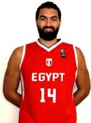 Headshot of Ramy Abdalla