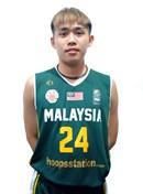 Headshot of Yee Tong Heng
