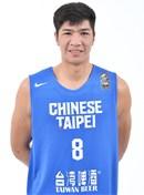 Headshot of Po-Chen Chou