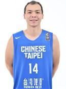 Headshot of Wen-Cheng Tsai